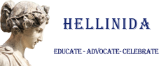 Hellinida foundation