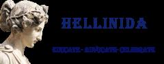 Hellinida foundation